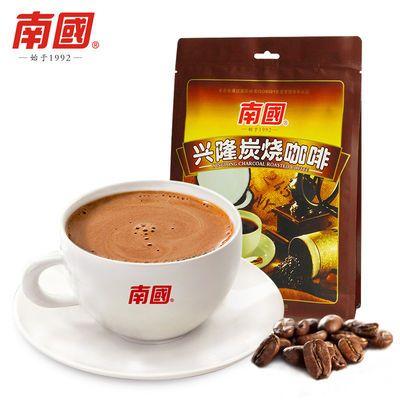 海南食品特产兴隆炭烧咖啡320g480g三合一速溶咖啡粉提神小袋装