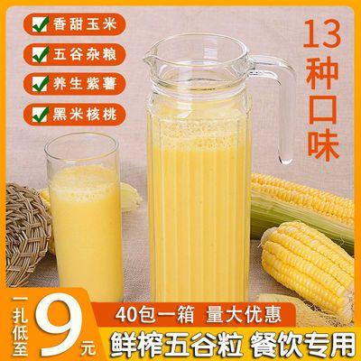鲜榨玉米汁粒现榨冷热饮商用酒店餐饮五谷杂粮百香果汁柠檬雪梨