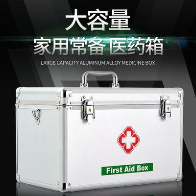药箱收纳盒特大号医药箱药盒家用多功能医用出诊箱家庭医疗急救箱