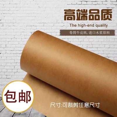 全网热销卷筒牛皮纸包装纸服装打板纸样板张工业用纸支持定制