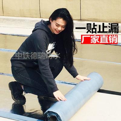防水卷材沥青sbs自粘屋顶平方液体卷材涂料外墙楼面卫生间防漏