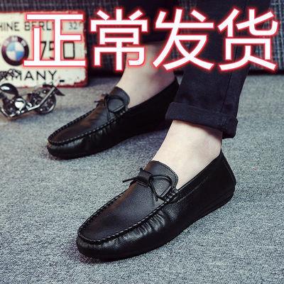 韩版潮流鞋子男春季百搭豆豆鞋男网红休闲皮鞋厨师鞋开车皮鞋潮鞋