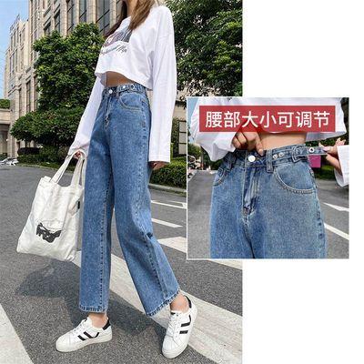 高腰垂感阔腿牛仔裤女2021年新款150cm小个子显高直筒宽松8分裤子