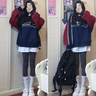 盐系少女穿搭时尚卫衣套装2020年新款秋冬加厚小个子炸街两件套潮
