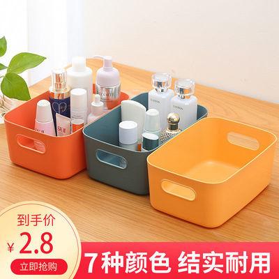 杂物收纳盒零食储物塑料桌面收纳筐化妆品桌上厨房小号简约整理盒