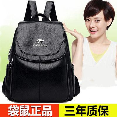 真皮质感2021新款双肩包女韩版软皮背包时尚休闲包大容量旅行包
