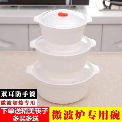 送筷子/微波炉套装加热专用圆形双耳饭盒泡面碗家用大号塑料带盖