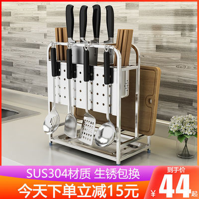 304不锈钢刀架厨房置物架多功能菜刀架刀具架厨房用品用具砧板架