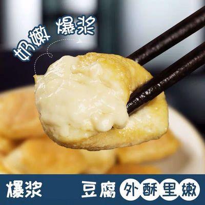 包浆爆浆小豆腐零食云南石屏嫩豆腐豆制品食品小吃特产美食批发