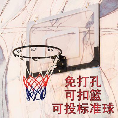 抖音同款 儿童挂式篮球框 成人室内壁挂式投篮板宿舍可扣篮免打孔