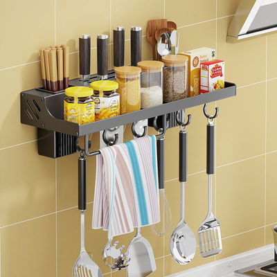 厨房置物架壁挂式免打孔多功能刀架调料收纳架家用筷子筒插刀一体
