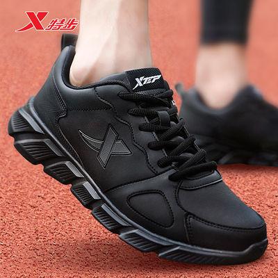 特步男鞋跑步鞋2021夏季皮面防水休闲鞋男士黑色网面透气运动鞋男