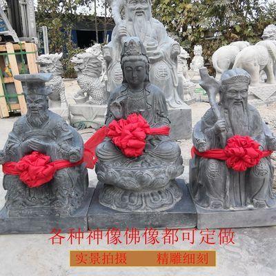 石雕土地公土地婆观音财神爷龙王爷神像加工各种人像佛像厂家直销