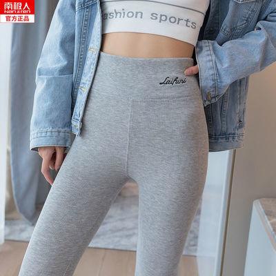 2021新款春秋灰色螺纹打底裤女外穿薄款高腰刺绣秋裤弹力紧身显瘦