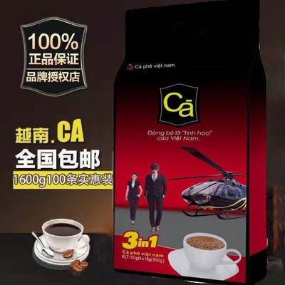 越南原装进口1600g咖啡粉三合一速溶特浓原味炭烧提神100条
