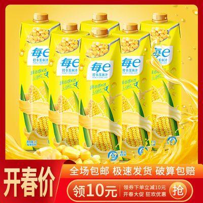 种草玉米汁1L*6瓶鲜榨东北甜玉米鲜榨冷罐宴席酒席婚庆用大瓶饮料