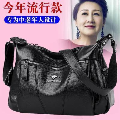 真皮牛皮女包包2021新款单肩斜挎包女士大容量时尚百搭中年妈妈包