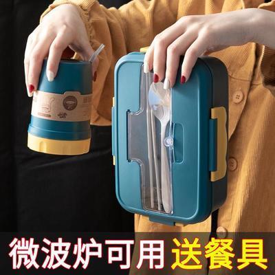 塑料饭盒男生大容量上班族可微波炉加热便当盒学生分隔型餐盒带盖