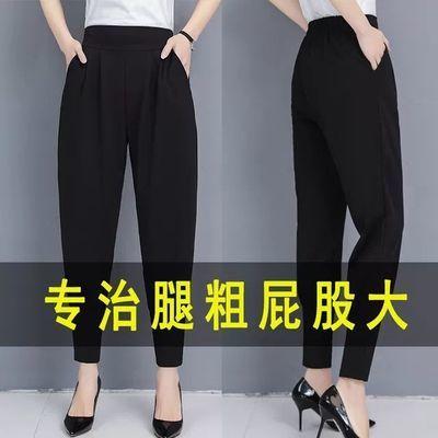 2021春新款哈伦裤女韩版宽松长裤黑色小脚裤大码休闲裤高腰萝卜裤