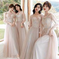 粉色伴娘服女2021新款长款婚礼晚礼服仙气质姐妹裙毕业礼服伴娘团