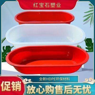 加厚塑料长盆大号浴盆成人儿童洗澡盆家用洗衣大盆水产养殖卖鱼盆