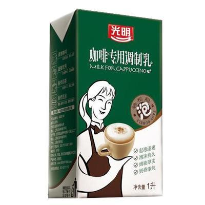光明牛奶 咖啡专用调制乳1L纯牛奶 奶茶西点家用鲜牛奶拉花打奶泡