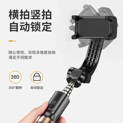 一体式防抖手机自拍杆稳定器蓝牙三角架防抖摄影视频拍摄拍照直播