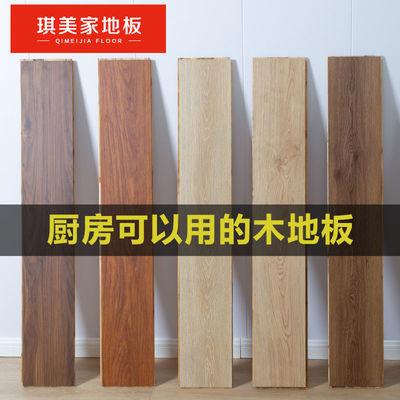 三层实木复合地板多层实木地板15mm家用E0防水环保厂家直销批发