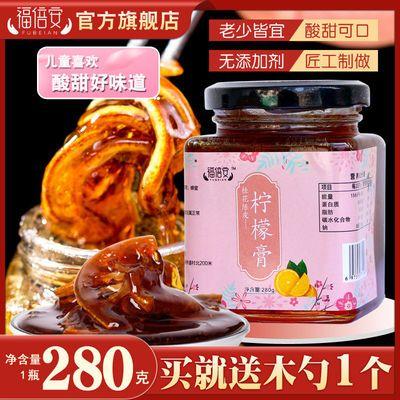 【福倍安】桂花陈皮柠檬膏清热润肺冰糖蜂蜜纯手工熬炖养生饮品