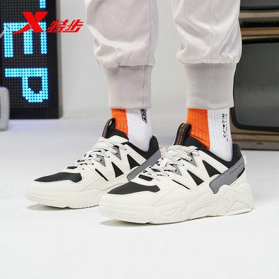 特步男板鞋2021年春季新款休闲厚底防滑运动滑板鞋子979119316801