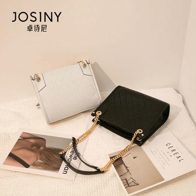 Josiny/卓诗尼单肩包包2021新款潮时尚百搭托特包女大容量手提包