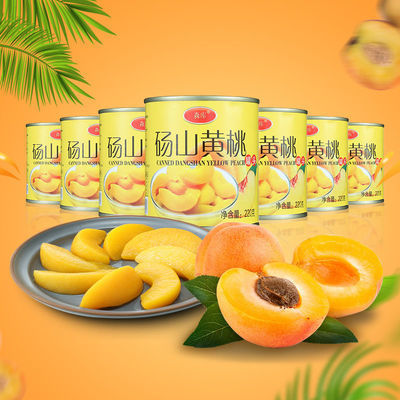 森库砀山黄桃罐头新鲜水果黄桃糖水罐头10罐 即食食品零食一整箱