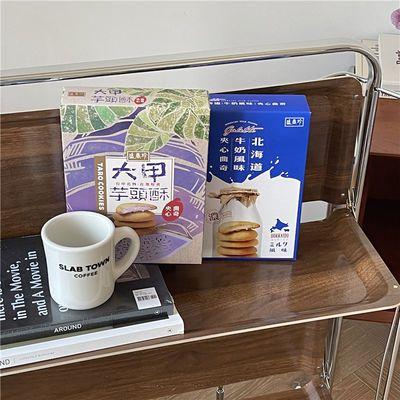 台湾美食 盛香珍7-11限定大甲芋头酥 北海道牛奶流心夹心曲奇饼干