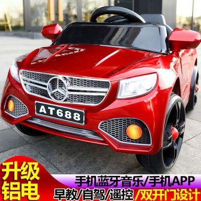 儿童电动车四轮汽车遥控小汽车1-6岁男女宝宝玩具童车 充电可坐人