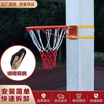 免打孔篮球框架子圈挂式室外儿童室内成人小学初中生训练壁可扣篮