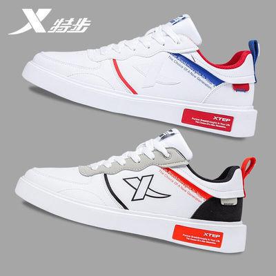特步板鞋男鞋2021新款夏季新款百搭男士运动鞋空军一号小白鞋子男