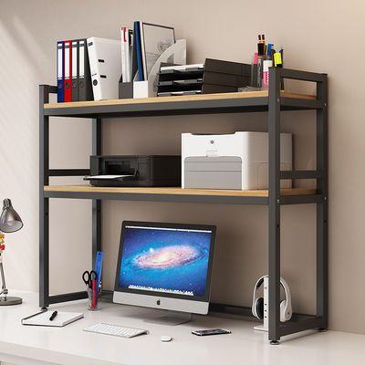 打印机置物架桌面架子桌上增高电脑桌收纳简易台式办公桌加宽支架