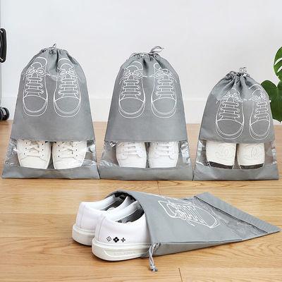 鞋子收纳袋防尘旅行学生宿舍必备神器家用整理无纺布束口鞋盒鞋罩