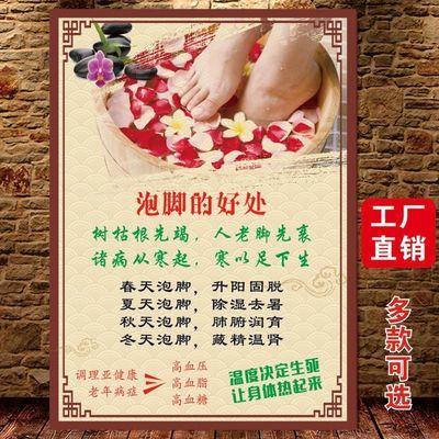泡脚图片足浴广告图养生洗脚足疗宣传画足浴店挂墙画中药泡脚海报