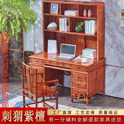 红木书桌书柜一体书架电脑桌置物架花梨刺猬紫檀实木办公写字台