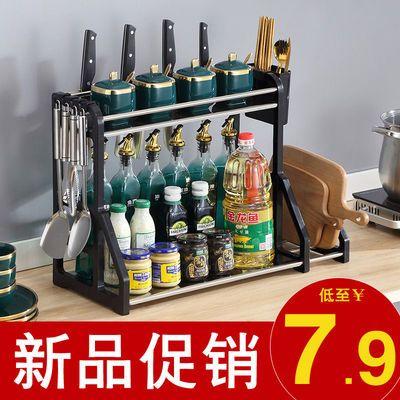 厨房用品置物架不锈钢刀架调味调料架厨具家用大全多功能收纳神器