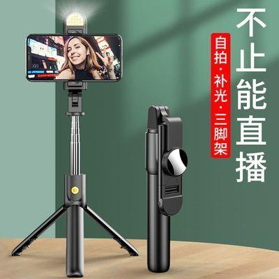 百科仕K10一体式自拍杆 多功能手机支架隐形直播支架拍 金恒时