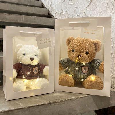 礼盒装小熊公仔玩偶娃娃毛绒玩具儿童女孩送闺蜜创意生日礼物女