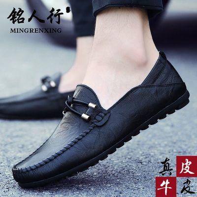 男士皮鞋男豆豆鞋真皮软皮休闲鞋春季透气韩版潮流商务潮鞋子男鞋
