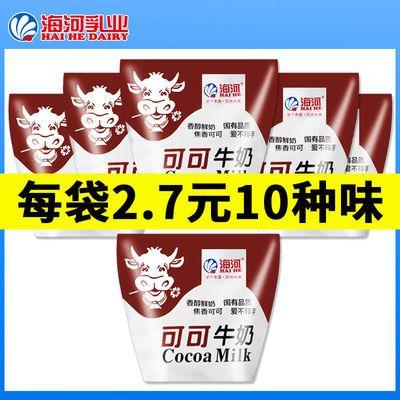 海河牛奶袋装整箱批发天津网红巧克力可可奶早餐奶椰子营养220ml