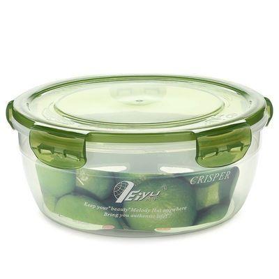 乐扣塑料保鲜盒微波炉便当饭盒圆形冰箱收纳密封小号盒