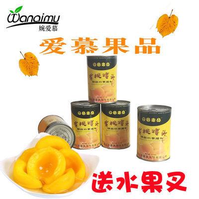 砀山新鲜水果罐头2/5/6单罐425g黄桃菠萝梨什锦草莓橘子包邮