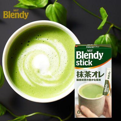 日本进口AGF Blendy stick宇治抹茶牛奶拿铁欧蕾牛奶拿铁