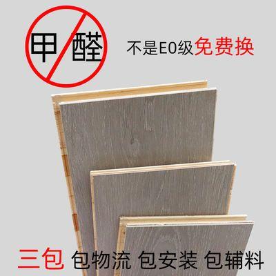 包安装多层新三层实木复合卧室地暖专用木地板家用原木色胡桃木色