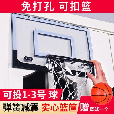 免打孔儿童挂式篮球筐 室内壁挂式投篮框板 家用宿舍篮球架可扣篮